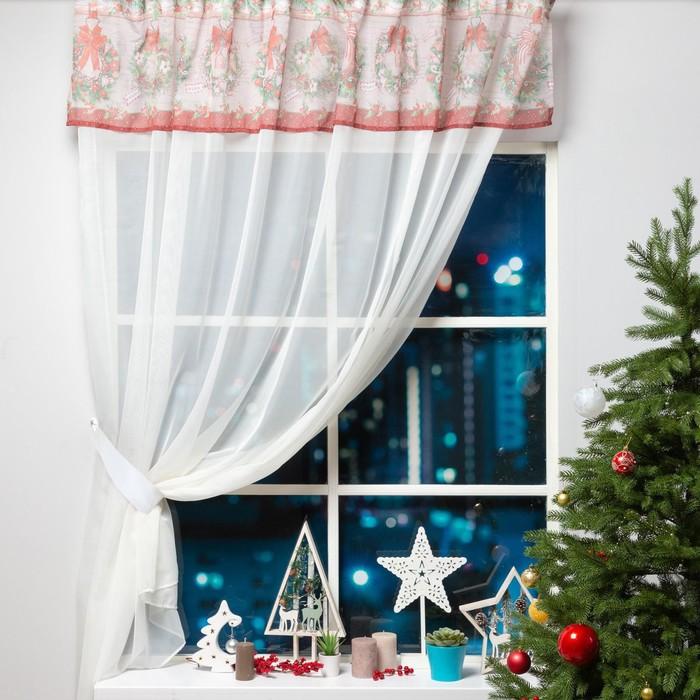 """Тюль с подхватом и ламбрекеном """"Новогоднее настроение"""" 250х200см, 100% п/э, вуаль"""