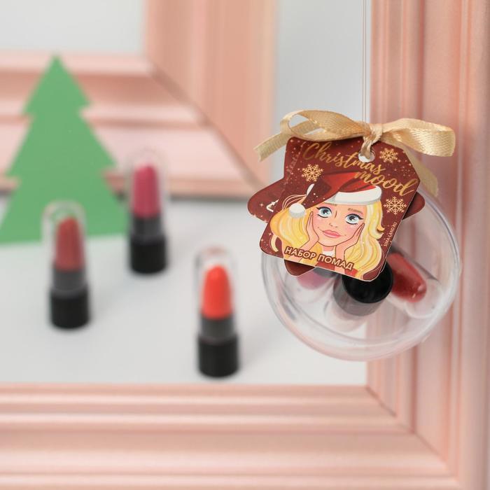 Набор маленьких помад для губ Christmas mood: 3 цвета