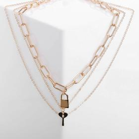 """Pendant """"Chain"""" lock and key from the heart, color gold"""