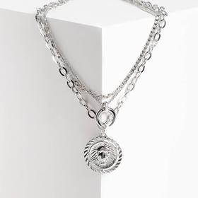"""Кулон """"Цепь"""" новолуние, цвет серебро, L=36 см"""