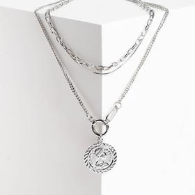 "Кулон ""Цепь"" величие, цвет серебро, L=44 см"
