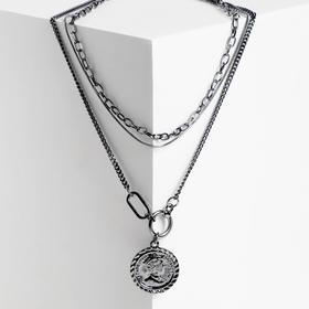 """Кулон """"Цепь"""" величие, цвет серый, L=44 см"""