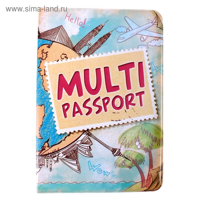 """Обложка для паспорта """"Multi Passport"""""""