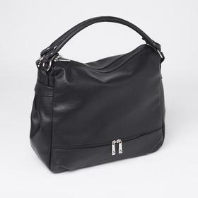 Сумка женская, 2 отдела на молнии, 2 наружных кармана, регулируемый ремень, цвет чёрный