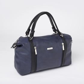 Сумка женская, отдел на молнии, длинный ремень, 3 наружных кармана, цвет синий