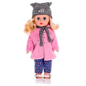 Кукла «Маша 6», 40 см, МИКС