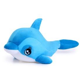Мягкая игрушка «Дельфин» 45 см