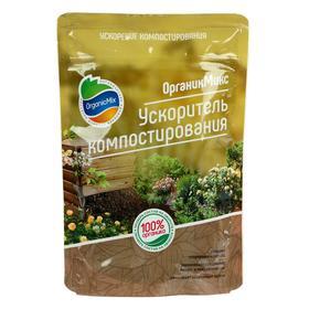 Ускоритель компостирования Органик Микс, 160 г