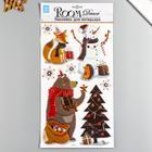 "Декоративная наклейка Room Decor ""Новогодний стиль №1"" 24х41см"