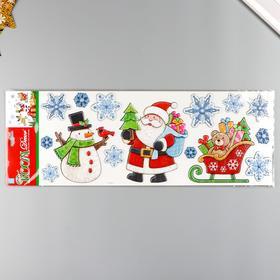 """Декоративная наклейка Room Decor """"Дедушка мороз с друзьями"""" 50х20см"""