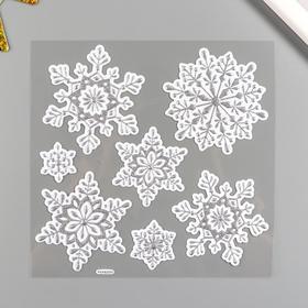 """Объёмная наклейка Room Decor """"Снежинки серебряные"""", 18х18 см"""