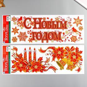 A set of decorative stickers Room Decor