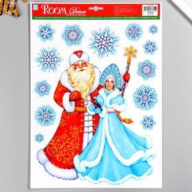 """Декоративная наклейка Room Decor """"Дед мороз со снегурочкой"""" 29х41 см"""