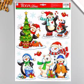 """Декоративная наклейка Room Decor """"Снеговик и пингвины"""" 29х41 см"""