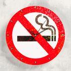 "Wall clock ""Do not smoke"", smooth running"