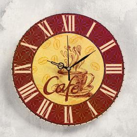 """Часы настенные """"Кофе"""", d-23.5. плавный ход, стрелки микс"""