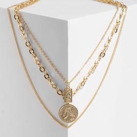 """Кулон """"Цепь"""" разные стороны, цвет золото, L=44 см"""