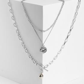 """Кулон """"Цепь"""" шар, медальон, тогл, цвет серебро, L=65 см"""