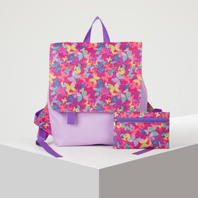 6912 D / P600 Backpack mol, 32 * 10 * 36, with cosmetic bag, zippered section, lavender / butterfly color