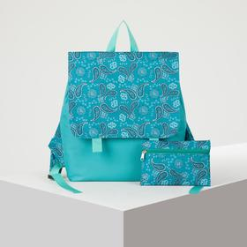 6912 D / P600 Backpack pier, 32 * 10 * 36, with cosmetic bag, zippered section, turquoise / cucumbers