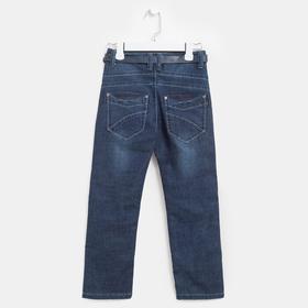 Джинсы для мальчика утеплённые, цвет синий, рост 110 см
