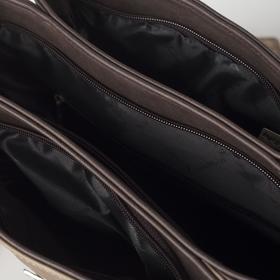 Сумка женская, 3 отдела на молнии, наружный карман, цвет коричневый - фото 53880