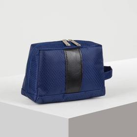 71070/700K Cosmetic bag Dor, 20*10*15, zippered otd, blue