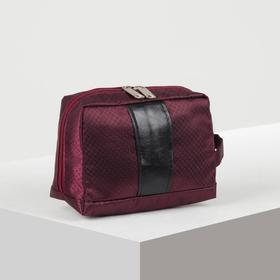 71070/700K Cosmetic bag Dor, 20*10*15, zippered otd, Burgundy