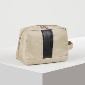 71070/700K Cosmetic bag Dor, 20*10*15, zippered otd, beige