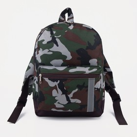 4818 P-600 children's Backpack, 21*11*29, zippered compartment, n / a pocket, camouflage paws
