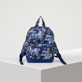 4819 P-600 children's Backpack, 21*11*29, zippered compartment, n / a pocket, blue / ser camouflage
