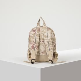 4820 P-600 children's Backpack, 21*11*29, zippered compartment, n / a pocket, beige camouflage