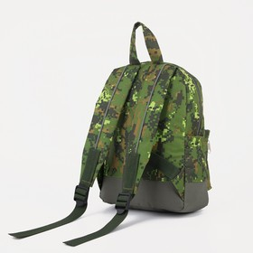 4821 P-600 children's Backpack, 21*11*29, zippered compartment, n / a pocket, zel / yellow camouflage
