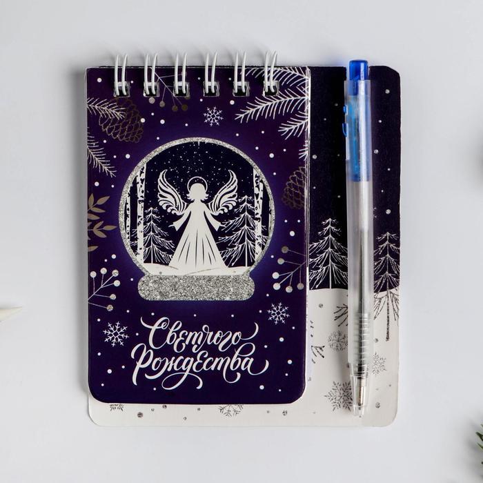 Набор подарочный «Ангел»: блокнот, мини-ручка