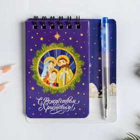 Набор подарочный «Вертеп»: блокнот, мини-ручка
