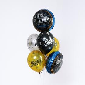 """Bouquet of balloons """"Best"""" foil, latex, set of 7 PCs."""