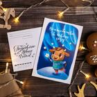 "Postcard ""Magic in the New Year!"" 10 x 15cm"
