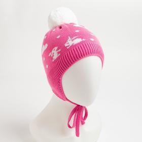 Шапка детская, цвет розовый/белый, размер 44-46