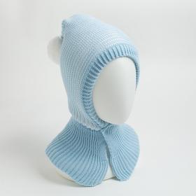 Шлем детский, цвет синий/белый, размер 44-46