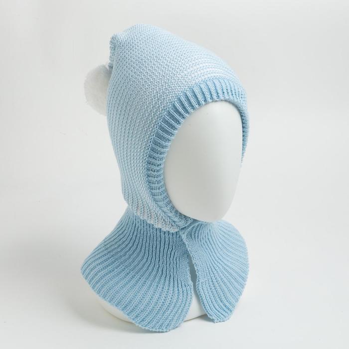 Шлем детский, цвет синий/белый, размер 44-46 - фото 2056093