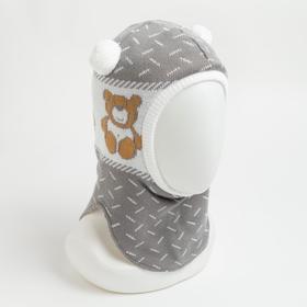 Шлем детский, цвет белый/бежевый/серый, размер 44-46