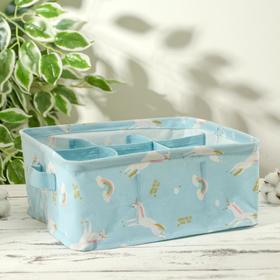 """Storage basket with handles 9 cells """"Unicorns"""" 28x28x12 cm, color blue"""