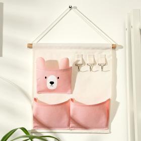 Органайзер с карманами подвесной Доляна «Мишка», 3 отделения, 30×34 см, цвет розовый