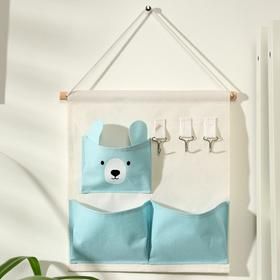 """Organizer with pockets hanging """"Bear"""" 3 compartments, 30x34 cm, color blue"""