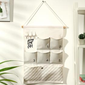 """Organizer with pockets hanging """"Zipper"""" 6 compartments, 60x35 cm, color gray"""