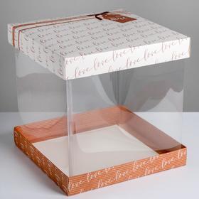 """Folding box for cake """"You"""", 30 × 30 cm"""