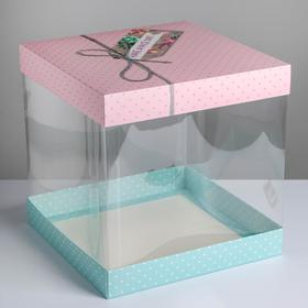 Foldable box under the cake Have a nice day, 30 × 30 cm
