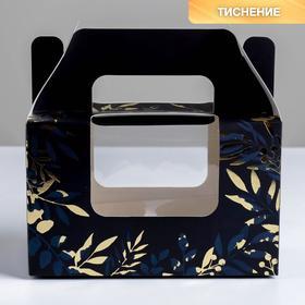 Коробочка для кексов «Подарок для тебя», 16 × 10 × 8 см