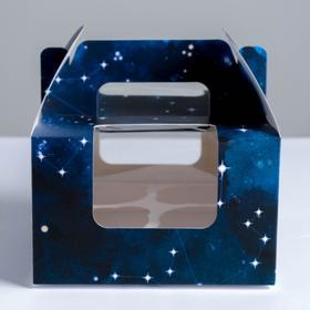 Коробочка для кексов With love, 16 × 16 × 10 см