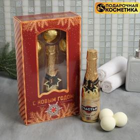 """Гель для душа Шампанское """"С Новым Годом!"""", + бомбочки для ванн 3 шт"""